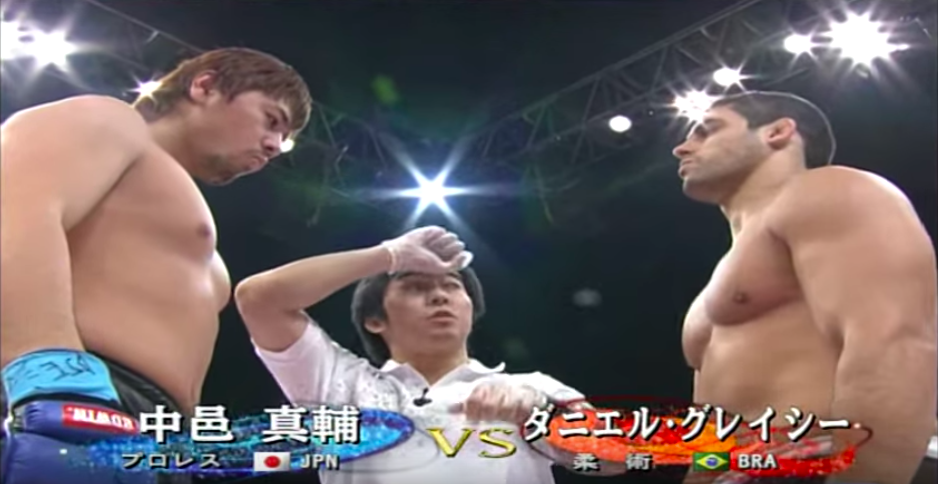Shinsuke Nakamura, Daniel Gracie